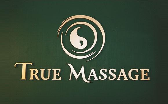 True Massage 專業客製化按摩