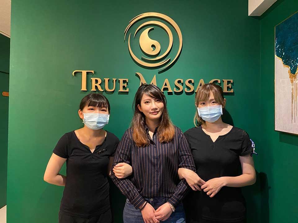 True Massage 護理師來按摩:客戶精油按摩推薦分享